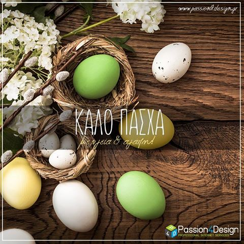 happy-easter-2016-passion4design