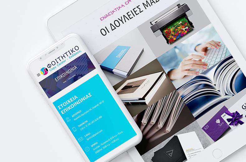 passion4design-portfolio-centercopy-ipad-iphone-3