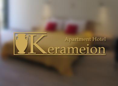 Kerameion