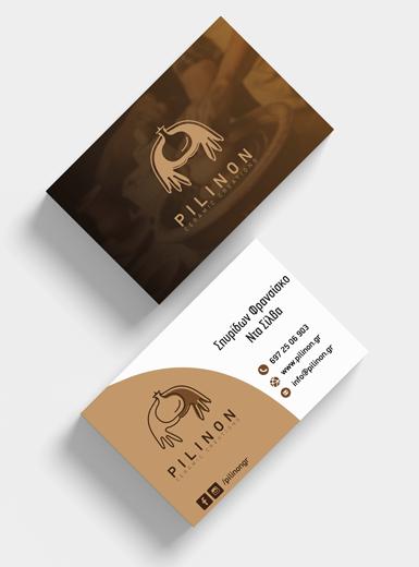 Pilinon-Cards-P4D-Branding